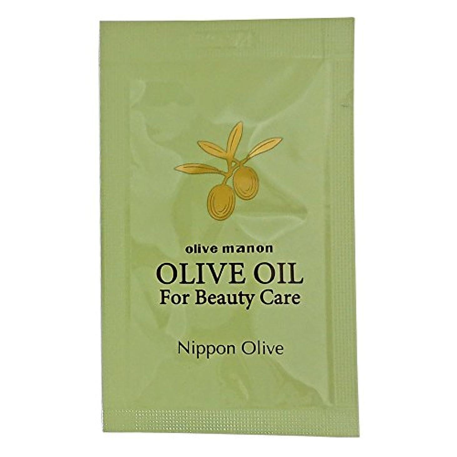 スモッグ嫌い勇者日本オリーブ オリーブマノン 化粧用オリーブオイル<化粧用油>4ml