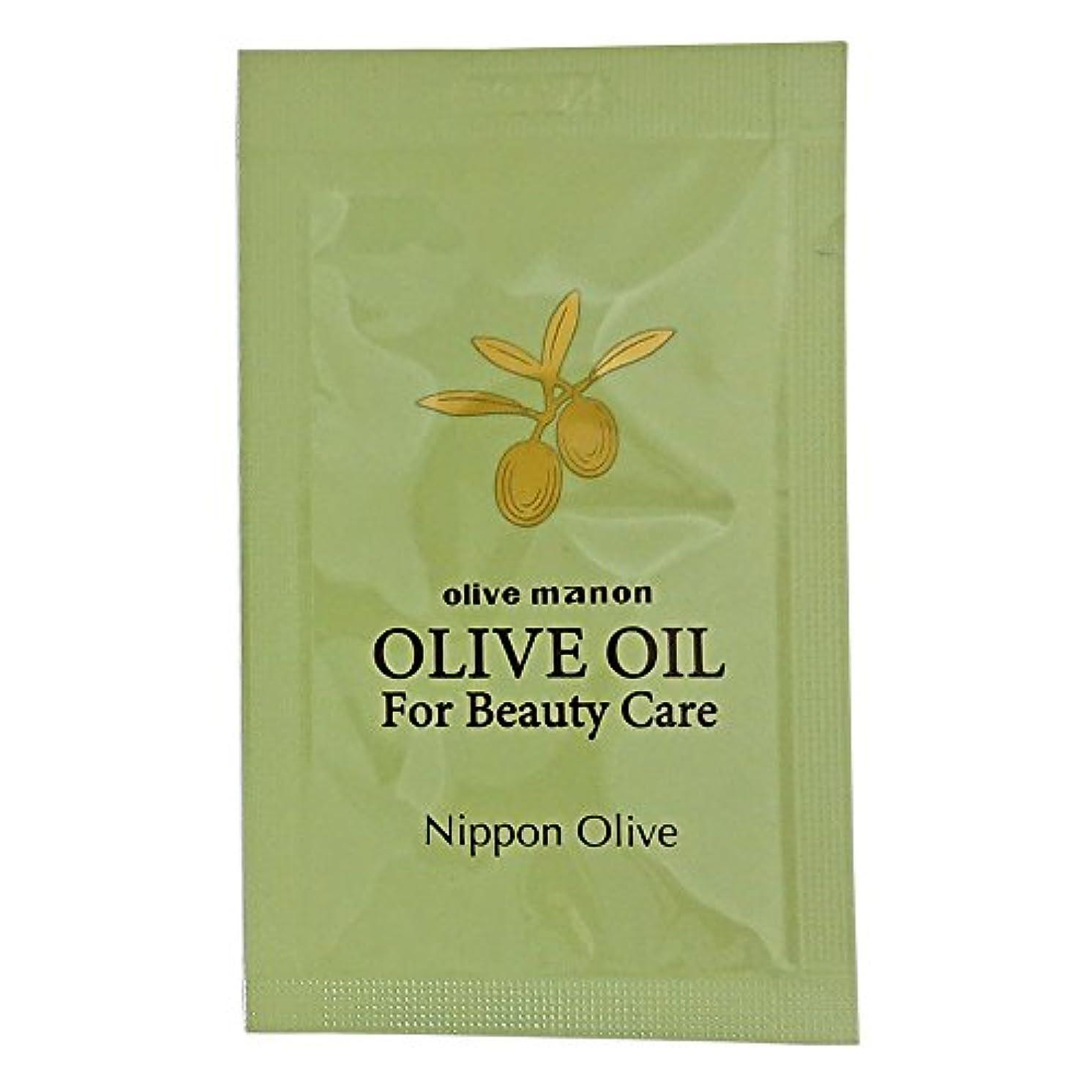 のぞき見ティーム以降日本オリーブ オリーブマノン 化粧用オリーブオイル<化粧用油>4ml
