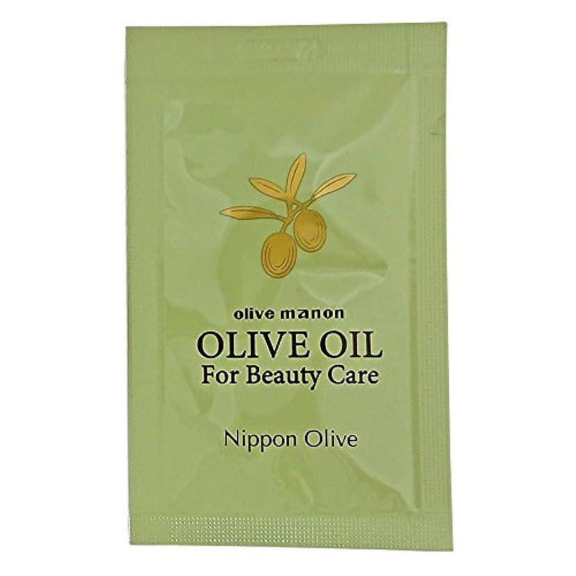 微生物欲しいです穏やかな日本オリーブ オリーブマノン 化粧用オリーブオイル<化粧用油>4ml