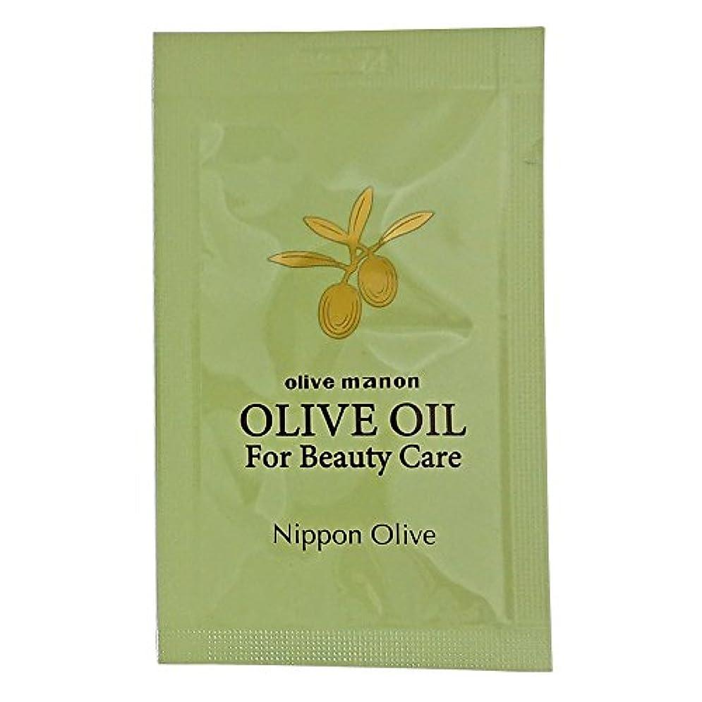 理解化合物スペード日本オリーブ オリーブマノン 化粧用オリーブオイル<化粧用油>4ml