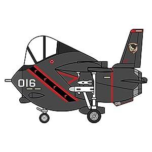 ハセガワ たまごひこーき F-14A トムキャット エースコンバット ラーズグリーズ隊 ノンスケール プラモデル SP358