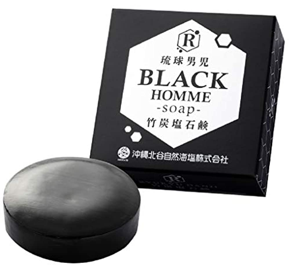 チーズ国籍乗って【2個セット】琉球男児 竹炭塩石鹸 BLACK HOMME-soap- 60g 泡立てネット付き