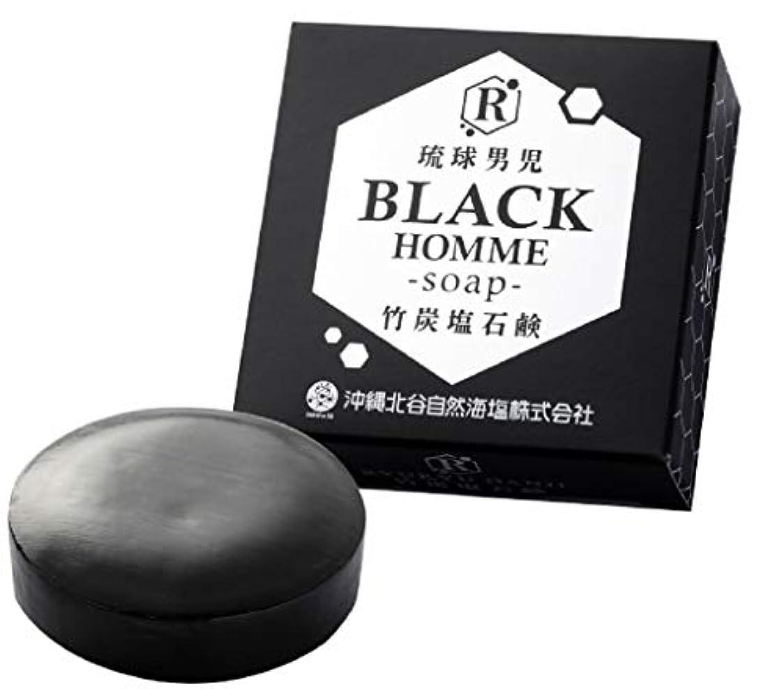揃える狂うサポート【2個セット】琉球男児 竹炭塩石鹸 BLACK HOMME-soap- 60g 泡立てネット付き