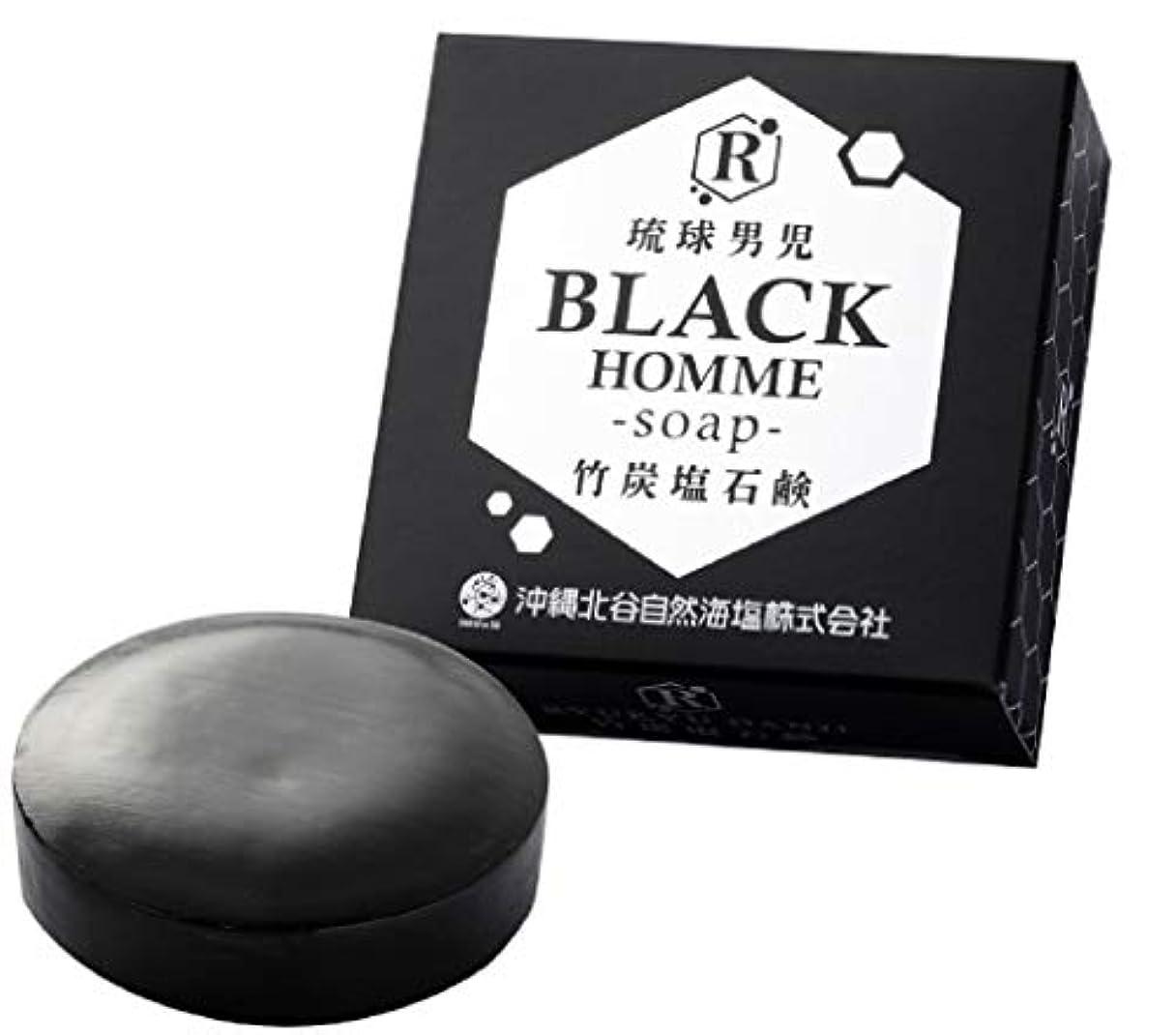 複製するポイント猫背【4個セット】琉球男児 竹炭塩石鹸 BLACK HOMME-soap- 60g 泡立てネット付き