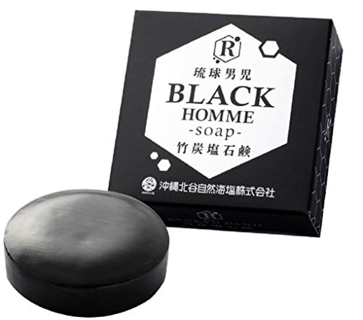 円形の振り向く長方形【2個セット】琉球男児 竹炭塩石鹸 BLACK HOMME-soap- 60g 泡立てネット付き