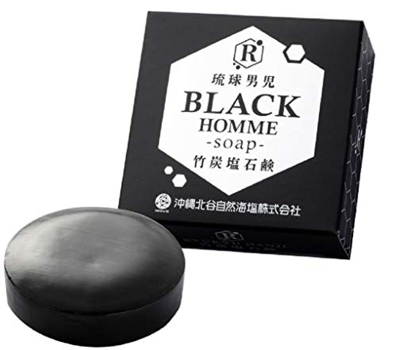 【4個セット】琉球男児 竹炭塩石鹸 BLACK HOMME-soap- 60g 泡立てネット付き