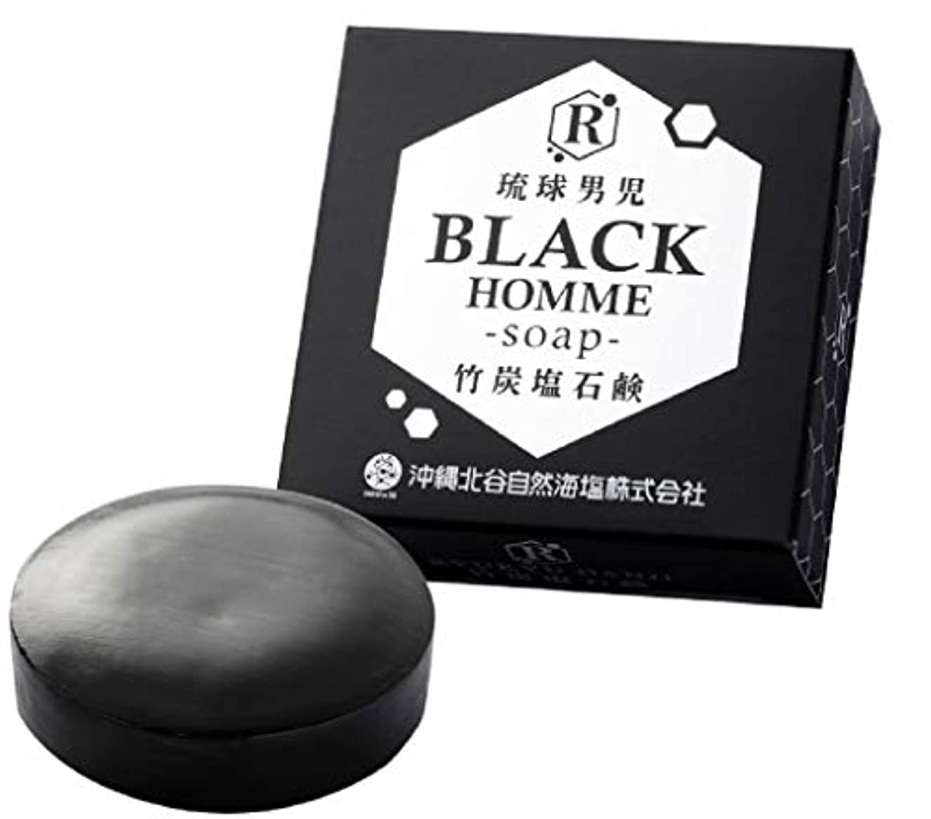敏感な西部拡散する【4個セット】琉球男児 竹炭塩石鹸 BLACK HOMME-soap- 60g 泡立てネット付き