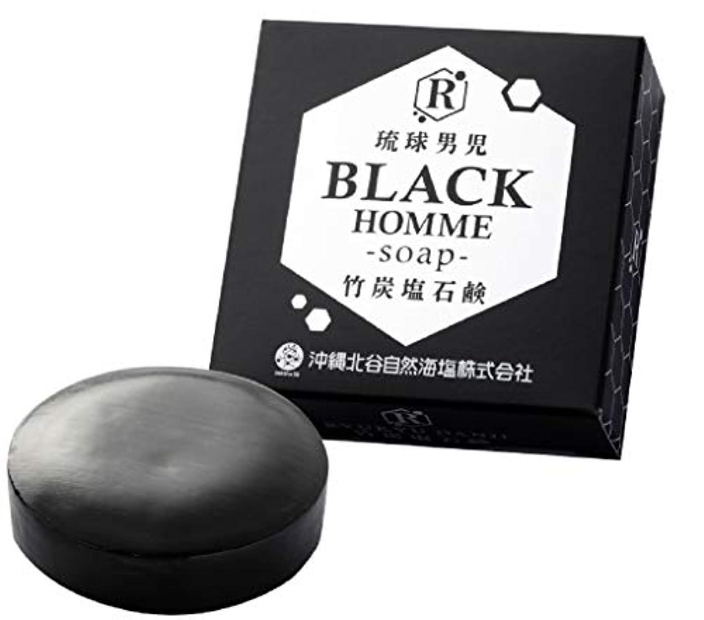 戦争教えて時折【4個セット】琉球男児 竹炭塩石鹸 BLACK HOMME-soap- 60g 泡立てネット付き
