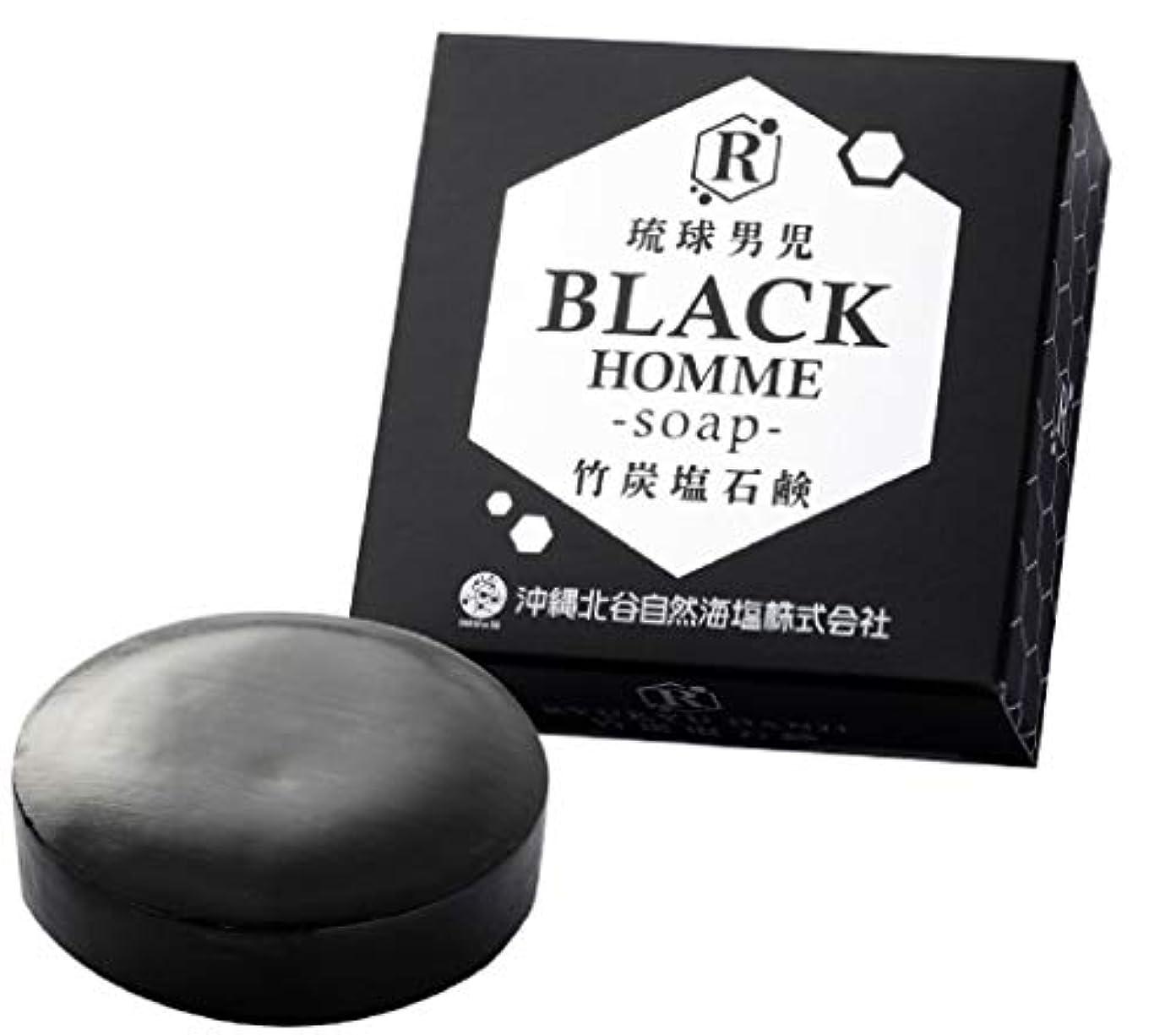 ペースト排泄する行進【2個セット】琉球男児 竹炭塩石鹸 BLACK HOMME-soap- 60g 泡立てネット付き