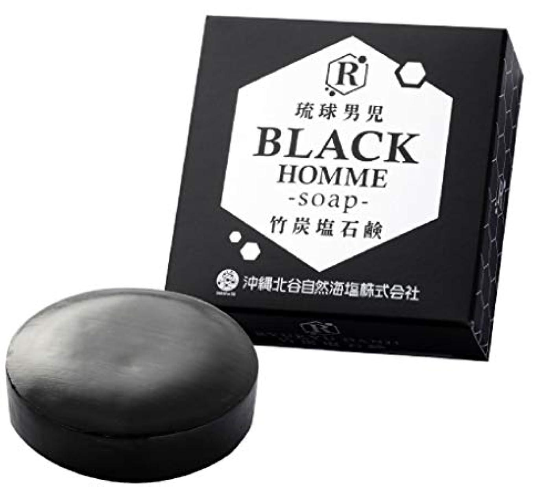 選出する偏差相互【4個セット】琉球男児 竹炭塩石鹸 BLACK HOMME-soap- 60g 泡立てネット付き