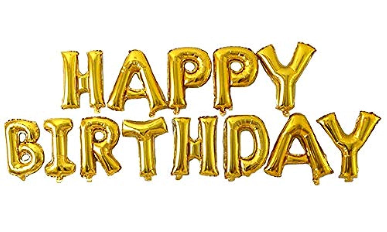 YOU+ 誕生日バルーン ガーランド HAPPY BIRTHDAY ゴールド/シルバー/ローズゴールド (ゴールド)