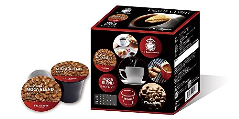 K-CUP/K-DRIP NuZee モカブレンドコーヒー 8g×16個