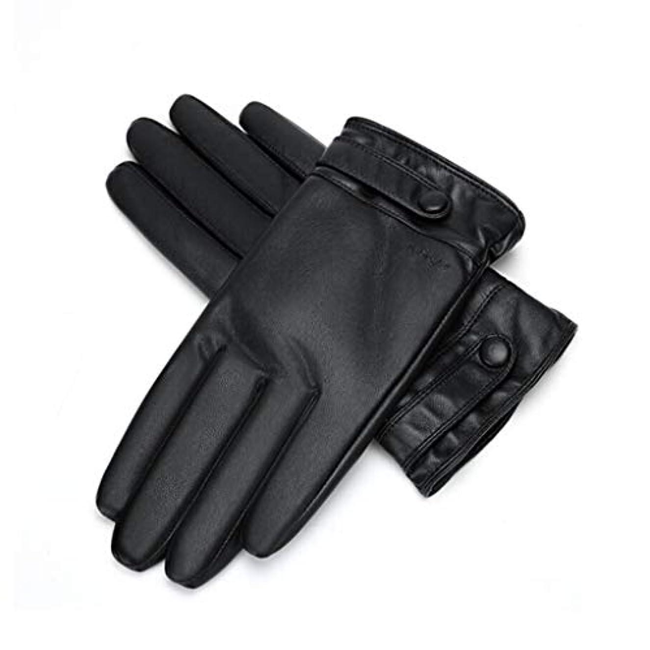 伝導率拍手離れた暖かい秋と冬を保つためにメンズ革手袋のタッチスクリーンメンズ自転車厚いぬいぐるみ手袋 (サイズ さいず : L21*8.9cm)