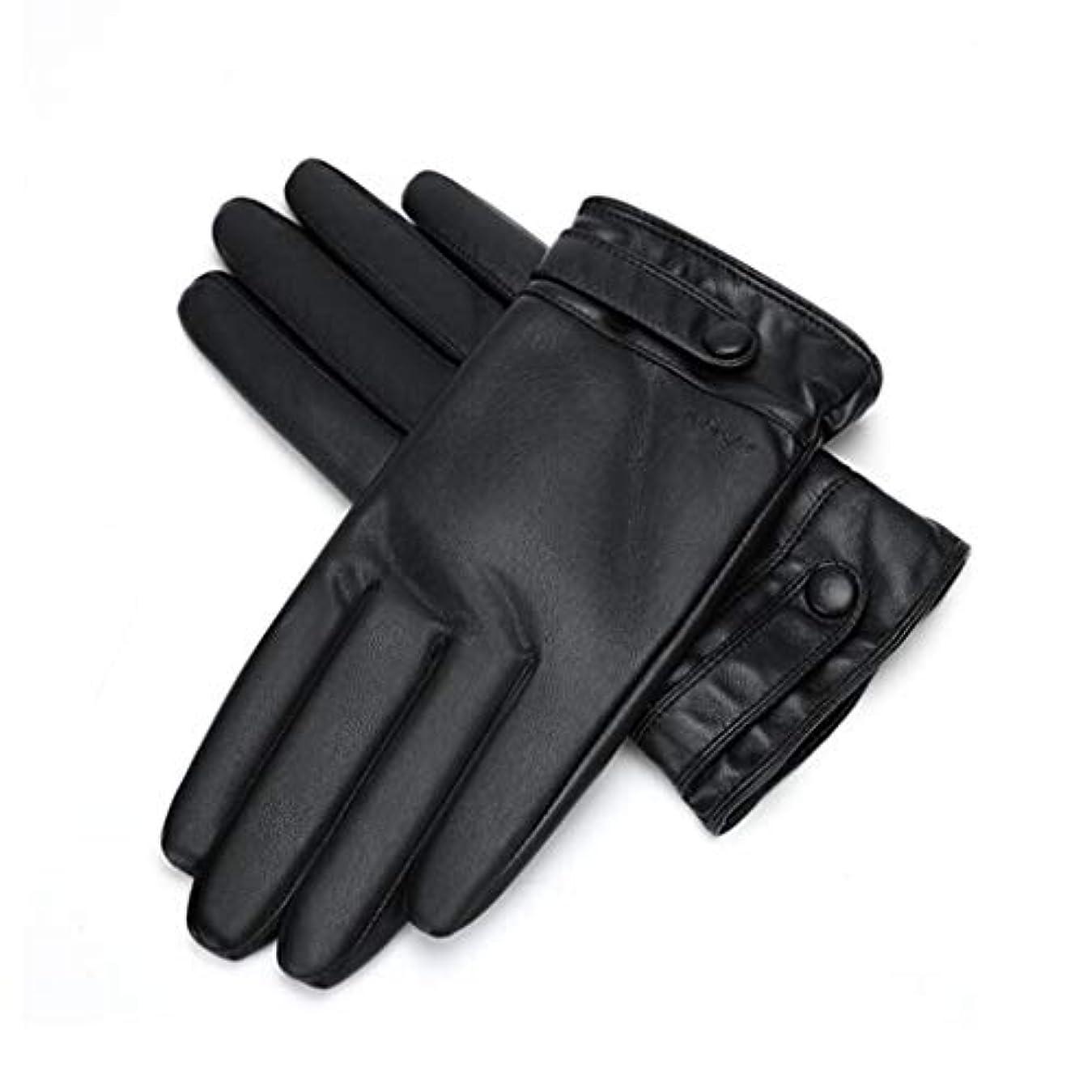慣れているパイプライン球状暖かい秋と冬を保つためにメンズ革手袋のタッチスクリーンメンズ自転車厚いぬいぐるみ手袋 (サイズ さいず : L21*8.9cm)