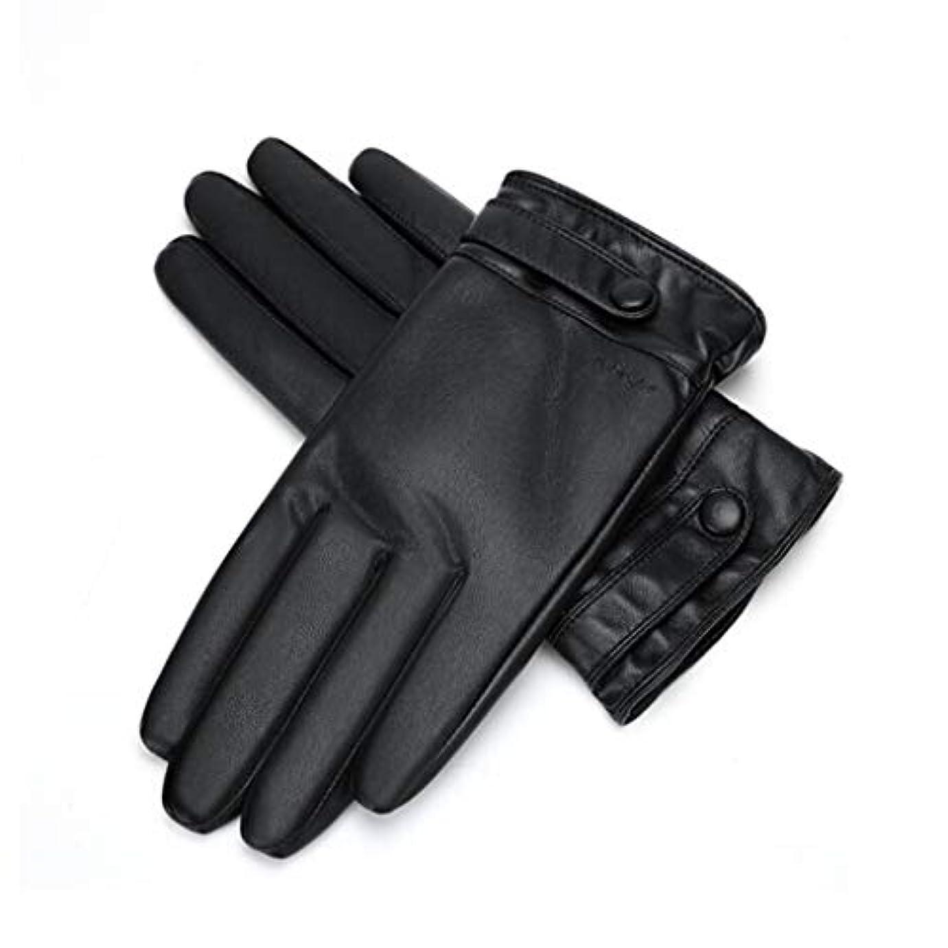 過度にヨーグルトカニ暖かい秋と冬を保つためにメンズ革手袋のタッチスクリーンメンズ自転車厚いぬいぐるみ手袋 (サイズ さいず : L21*8.9cm)