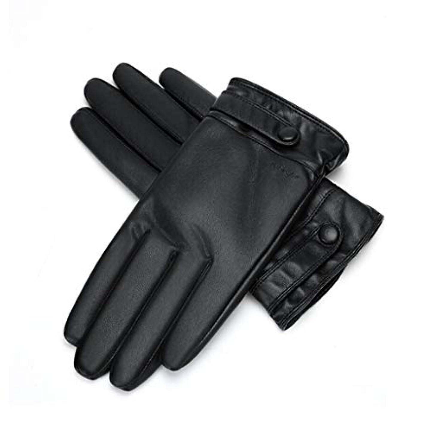 哲学的オークション事件、出来事暖かい秋と冬を保つためにメンズ革手袋のタッチスクリーンメンズ自転車厚いぬいぐるみ手袋 (サイズ さいず : L21*8.9cm)