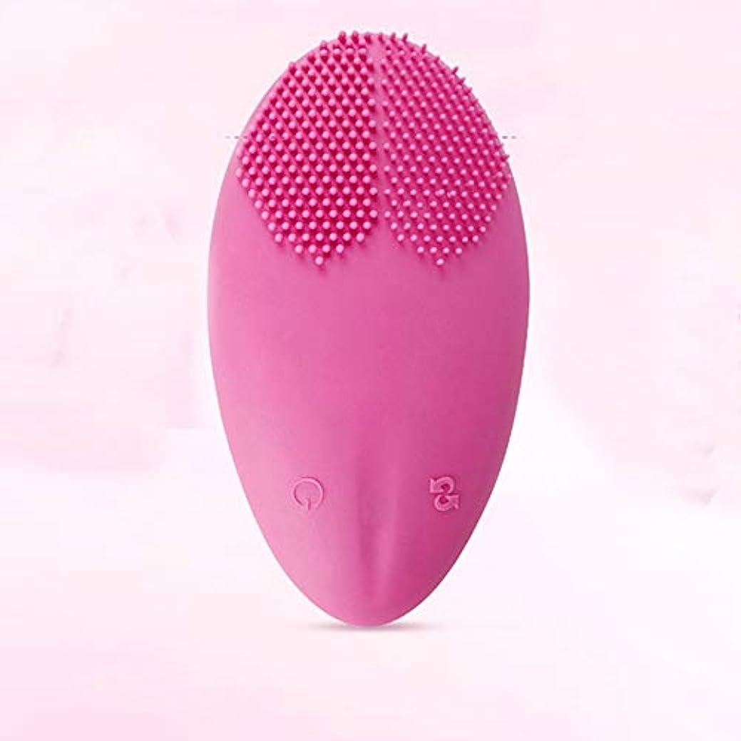 驚いたことに現像シンクZXF 新しい電気シリコーンクレンジング楽器振動クリーン毛穴柔らかいシリコーンロングスタンバイ超音波洗浄ブラシピンク 滑らかである