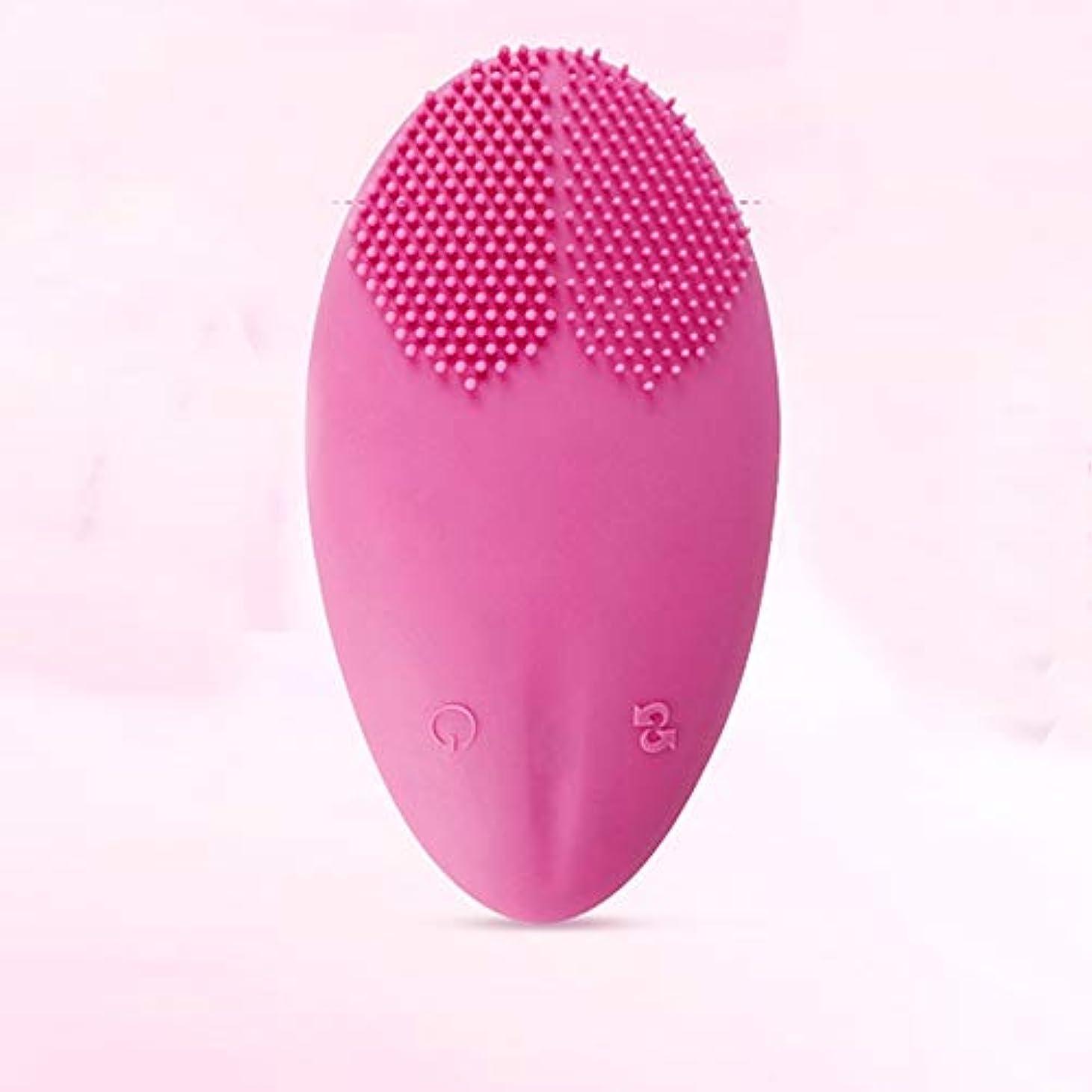 すき申込み会うZXF 新しい電気シリコーンクレンジング楽器振動クリーン毛穴柔らかいシリコーンロングスタンバイ超音波洗浄ブラシピンク 滑らかである