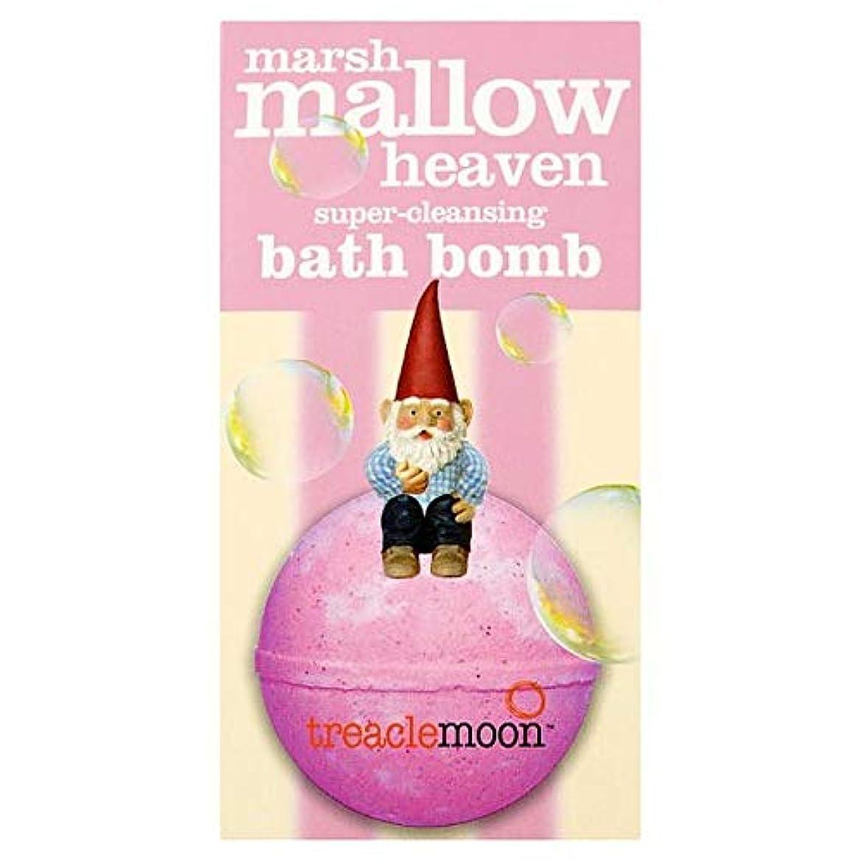 葉っぱエンジンライナー[Blue Orange ] 糖蜜ムーンバス爆弾ギフトセット - Treacle Moon Bath Bomb Gift Set [並行輸入品]