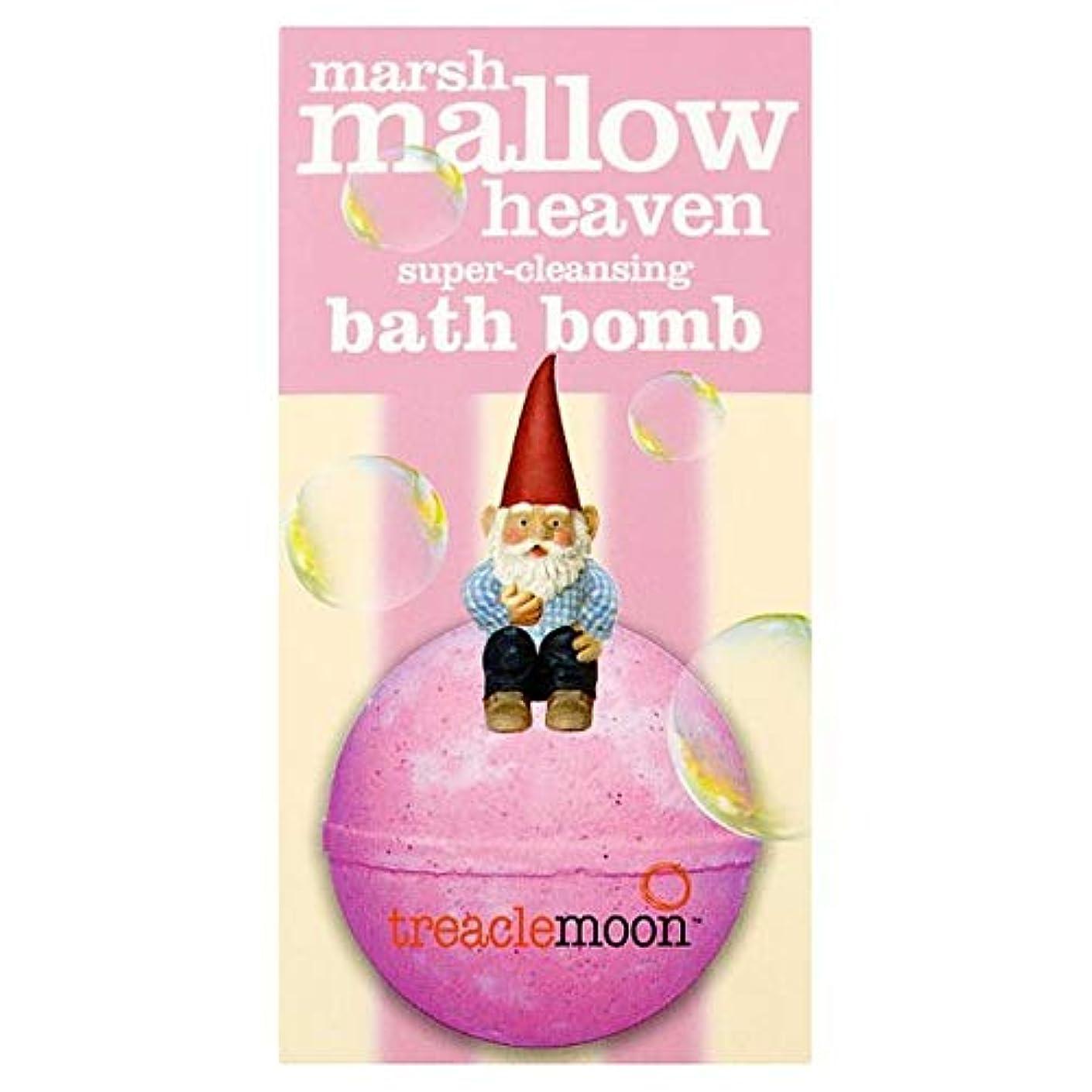 船酔い砦学生[Blue Orange ] 糖蜜ムーンバス爆弾ギフトセット - Treacle Moon Bath Bomb Gift Set [並行輸入品]