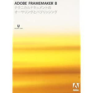 Adobe FrameMaker 8.0 日本語版 SOLARIS版 (旧価格品)