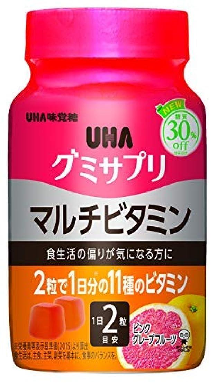 遵守する技術者返還UHA味覚糖 グミサプリ マルチビタミン ピンクグレープフルーツ味 ボトルタイプ 60粒 30日分 1個 × 5個セット