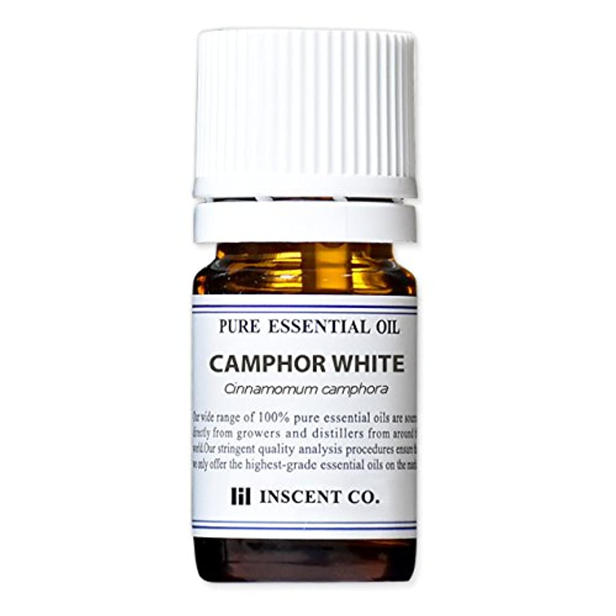 使い込む限りなくカンファー (ホワイト) 5ml インセント アロマオイル AEAJ 表示基準適合認定精油