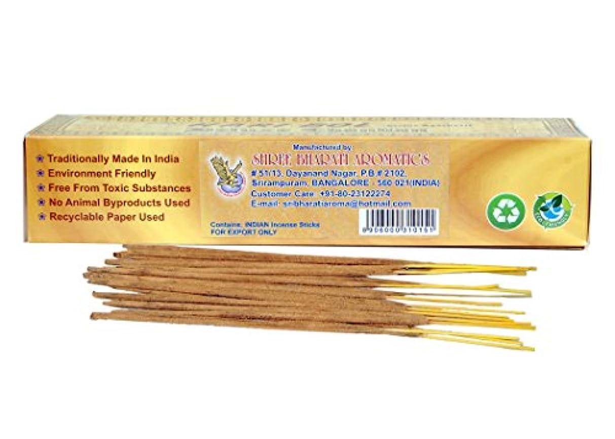 甘い不振暫定のデラックスChandan (サンダルウッド) Incense Sticks Sri Hari Bol Divine Agarbatti ( 180お香スティックに含む1パケット)