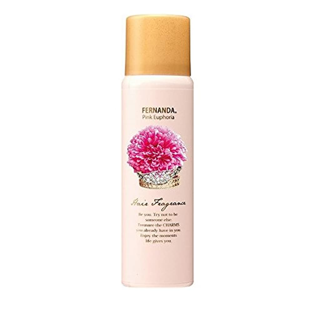 ユーザー主に年次FERNANDA(フェルナンダ) Hair Fragrance Pink Euphoria (ヘアー フレグランス ピンクエウフォリア)