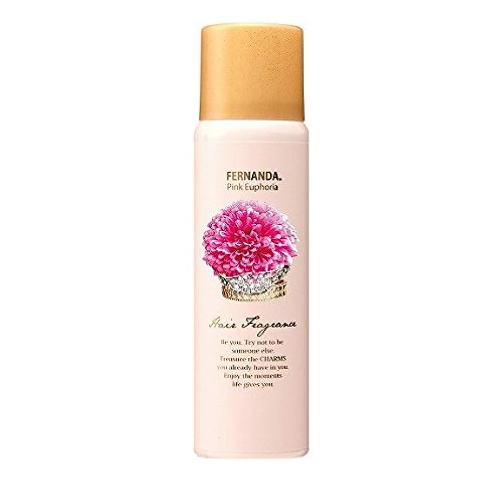 出来事悪化する唇FERNANDA(フェルナンダ) Hair Fragrance Pink Euphoria (ヘアー フレグランス ピンクエウフォリア)