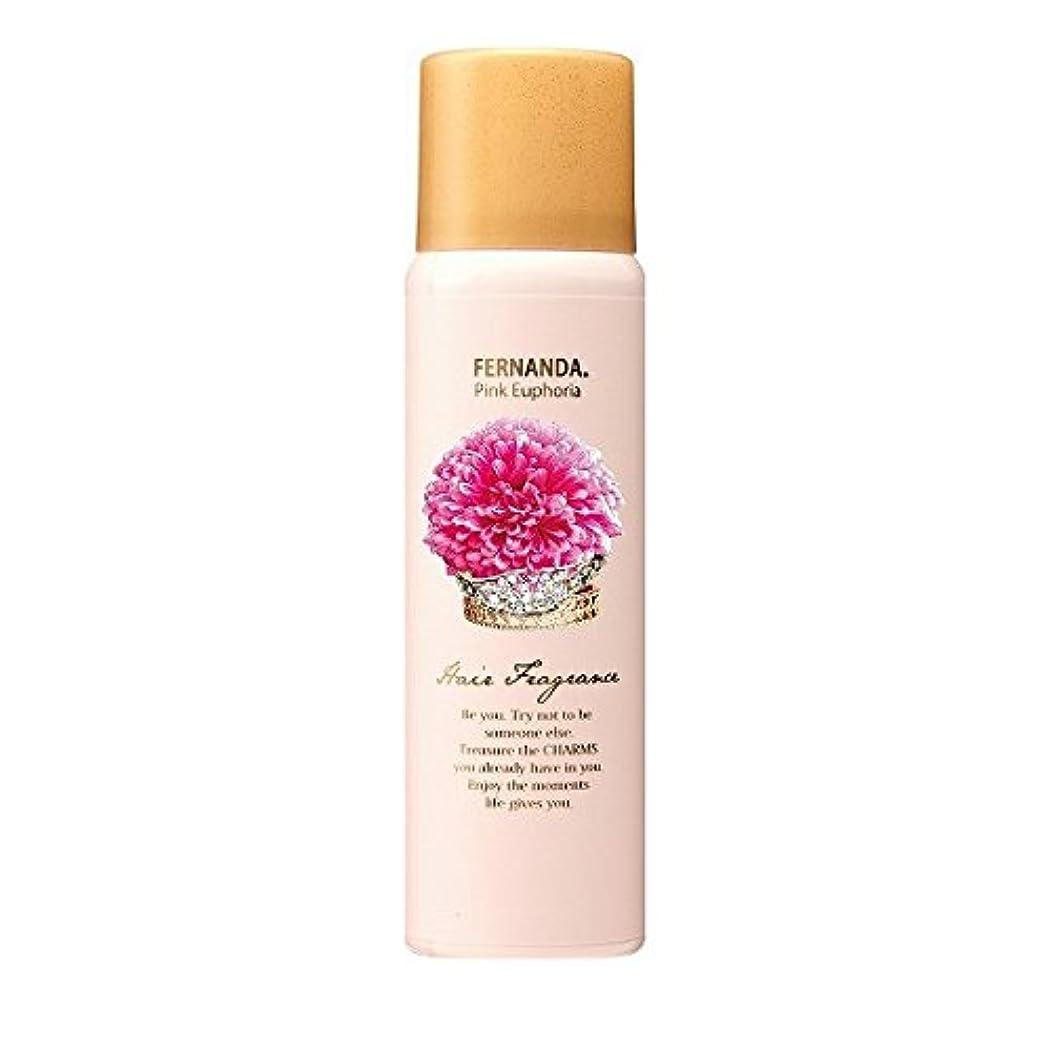 繁栄説明するアルカトラズ島FERNANDA(フェルナンダ) Hair Fragrance Pink Euphoria (ヘアー フレグランス ピンクエウフォリア)