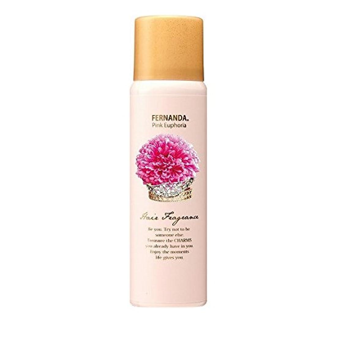 夢ご飯豊富にFERNANDA(フェルナンダ) Hair Fragrance Pink Euphoria (ヘアー フレグランス ピンクエウフォリア)