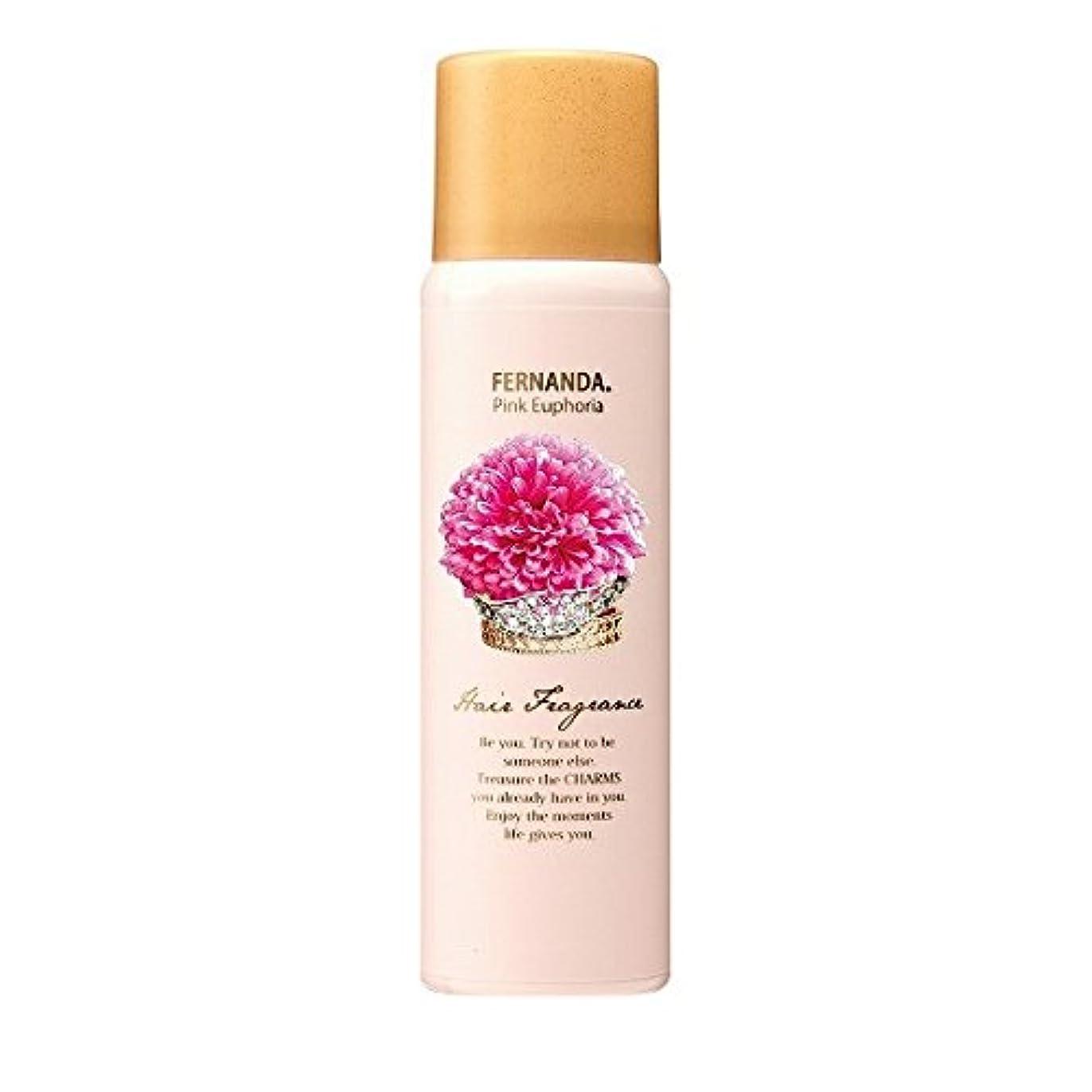円形の寄託平らにするFERNANDA(フェルナンダ) Hair Fragrance Pink Euphoria (ヘアー フレグランス ピンクエウフォリア)