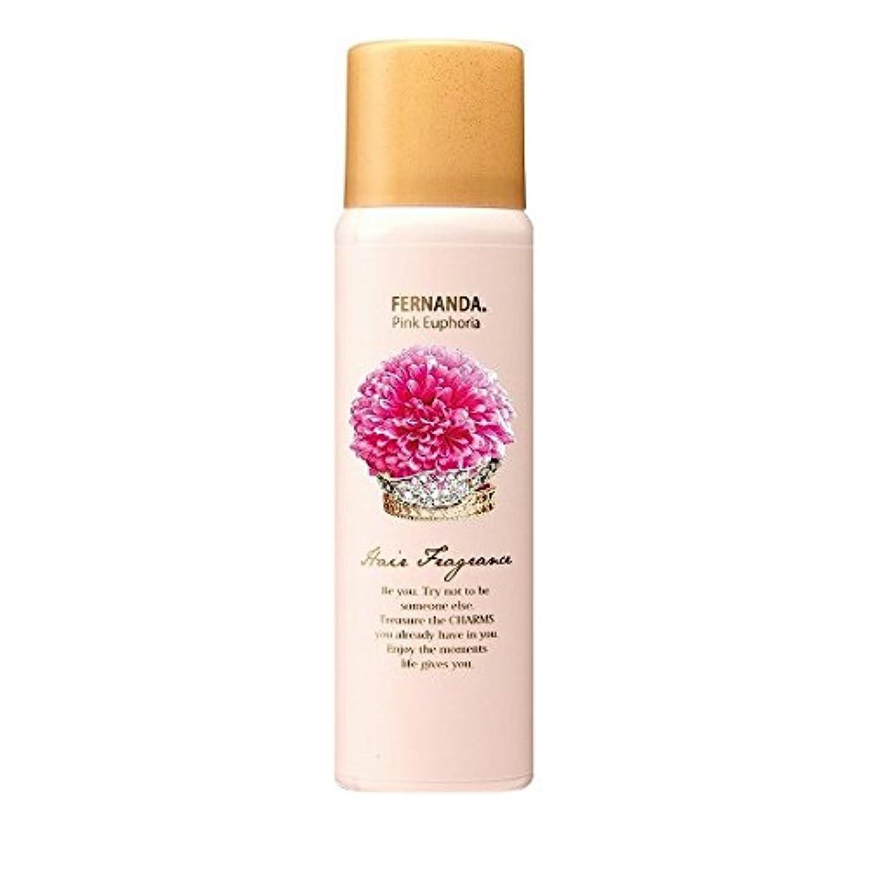 チャンバー手配する状況FERNANDA(フェルナンダ) Hair Fragrance Pink Euphoria (ヘアー フレグランス ピンクエウフォリア)