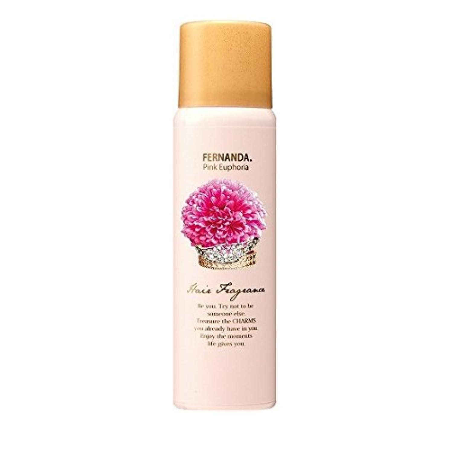 一過性アルコーブありふれたFERNANDA(フェルナンダ) Hair Fragrance Pink Euphoria (ヘアー フレグランス ピンクエウフォリア)