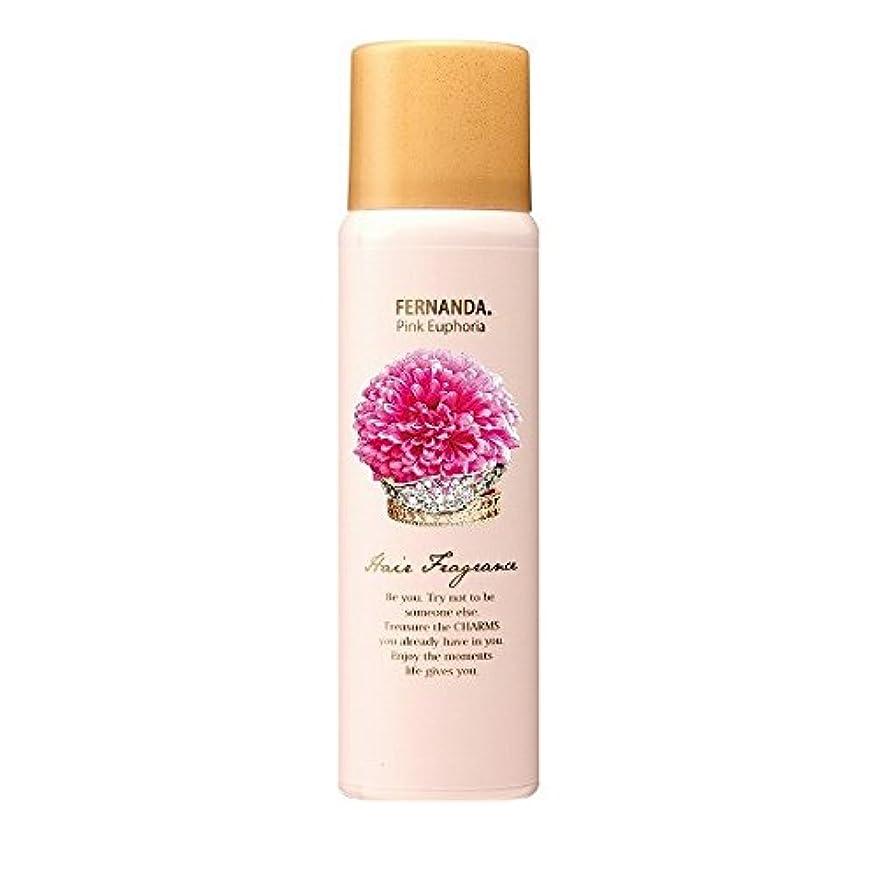 再現するしっかりほこりっぽいFERNANDA(フェルナンダ) Hair Fragrance Pink Euphoria (ヘアー フレグランス ピンクエウフォリア)