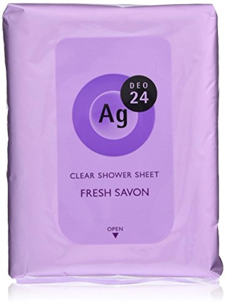 機関匹敵します拡散するエージーデオ24 クリアシャワーシート フレッシュサボンの香り 40枚