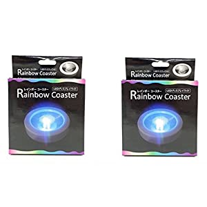 【2個セット】LED レインボーコースター ディスプレイライト FR291441