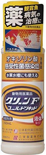 ニチドウ グリーンFゴールドリキッド 150ml (動物用医薬品)