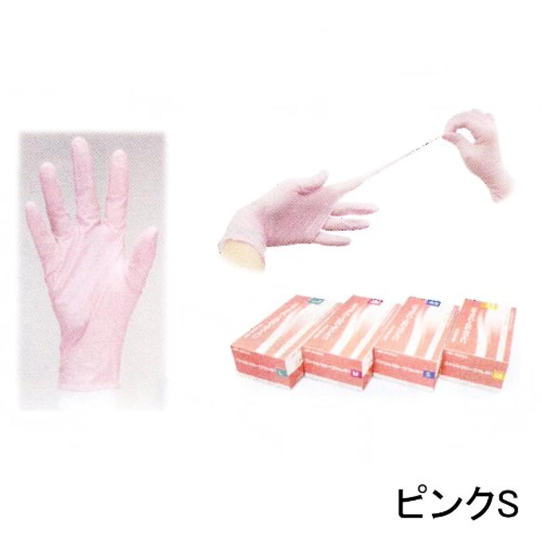 ニトリルグローブ(左右兼用200枚入) ピンクS