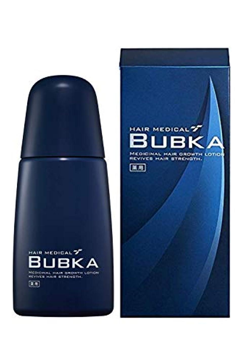 スタック配置オーバーフロー【医薬部外品】BUBKA(ブブカ) 濃密育毛剤 BUBKA 003M 外販用青ボトル (単品)