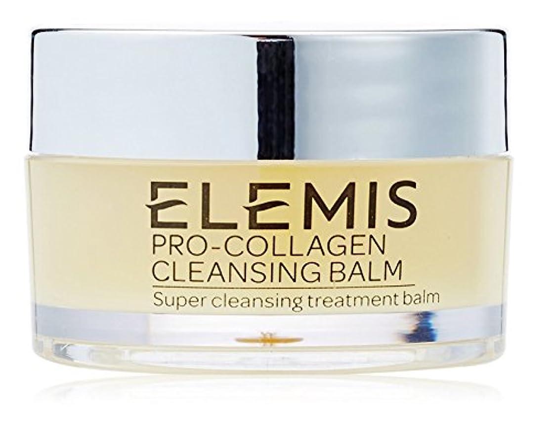 洗練農業のスティーブンソンPro-Collagen Cleansing Balm