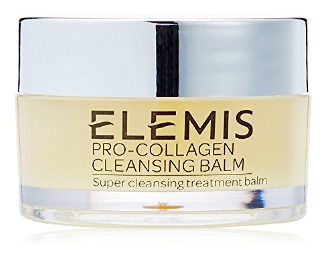 虐待部分的に選択するPro-Collagen Cleansing Balm