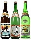 梅酒つくりにもおすすめ35度芋焼酎さつま島美人、しま甘露、西海の薫 各1800ml×3本セット