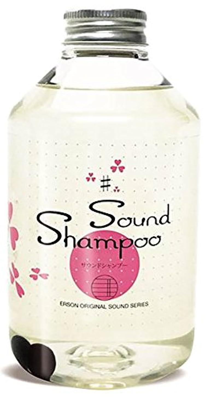 熱意理容室バーチャルサウンドシャンプー ポンプキャップなし 詰め替え用