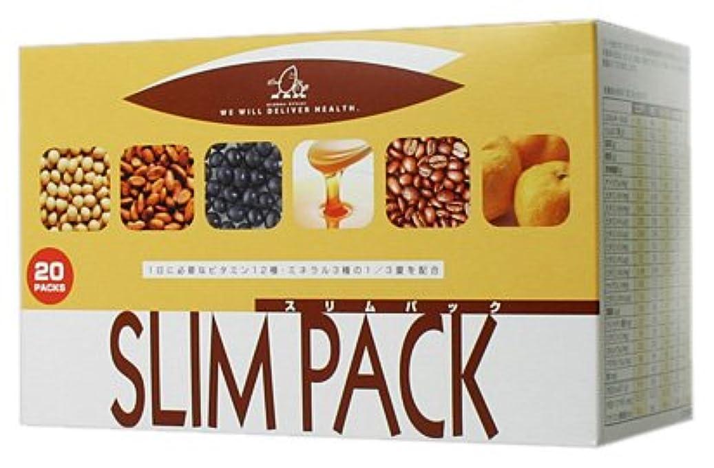 立派なみすぼらしい液化するスリムパック ココア 28g*20袋