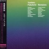 Remix Album by Yukihiro Fukutomi (2002-07-10)