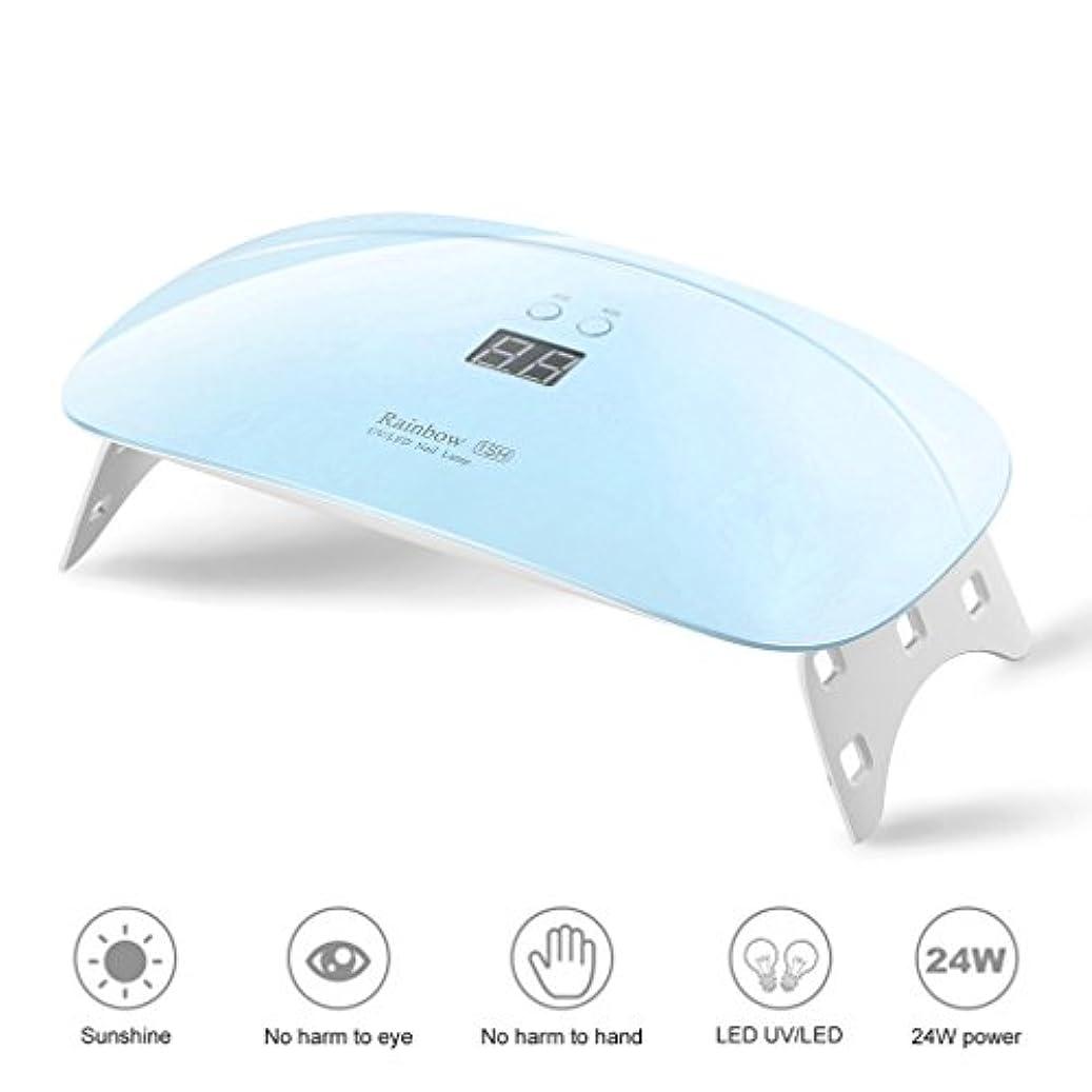 推論助けになる水っぽい24W折りたたみ式LCD UV LEDネイルランプネイルジェルポーランド乾燥機30s / 60sタイマー