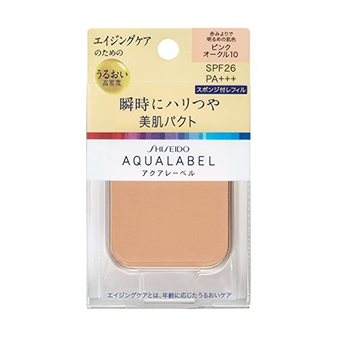 経済社会先入観アクアレーベル 明るいつや肌パクト ピンクオークル10 (レフィル) 11.5g×6個