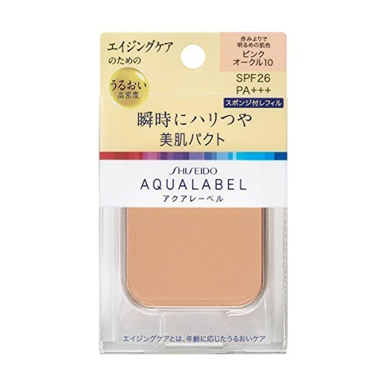 申請者聴く接辞アクアレーベル 明るいつや肌パクト ピンクオークル10 (レフィル) 11.5g×6個